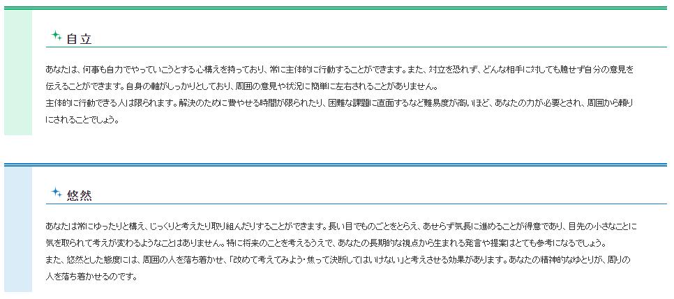 f:id:YB125SP:20170204024152p:plain