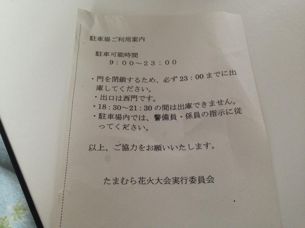 f:id:YB125SP:20170723135511j:plain