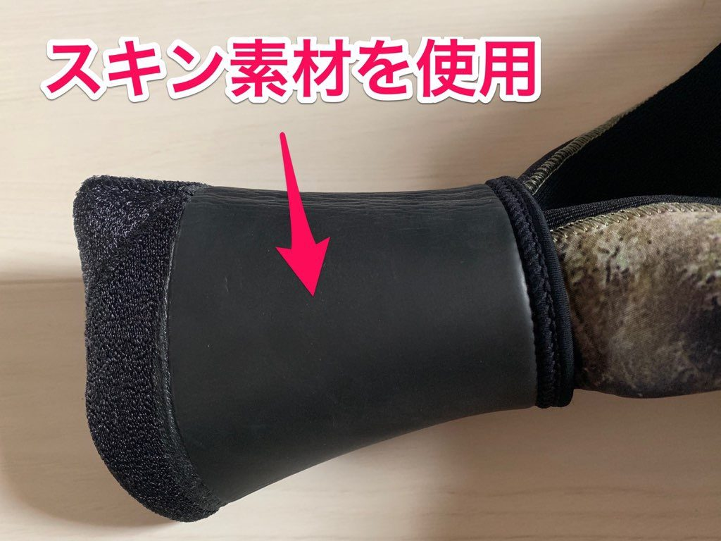 MORGEN SKY(モルゲンスカイ)のウェットスーツの袖口のスキン素材