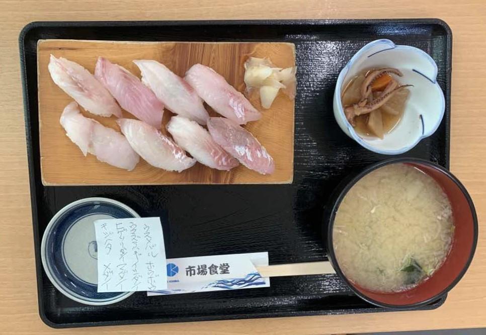柏崎魚市場「市場食堂」 地魚寿司定食