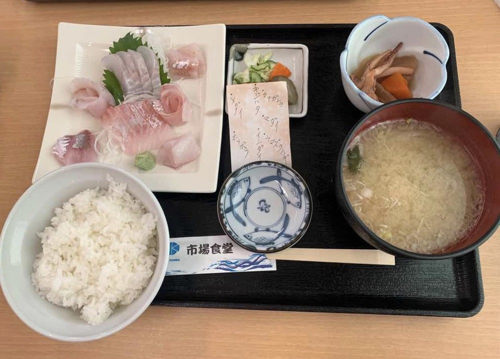柏崎魚市場「市場食堂」 地魚刺身定食