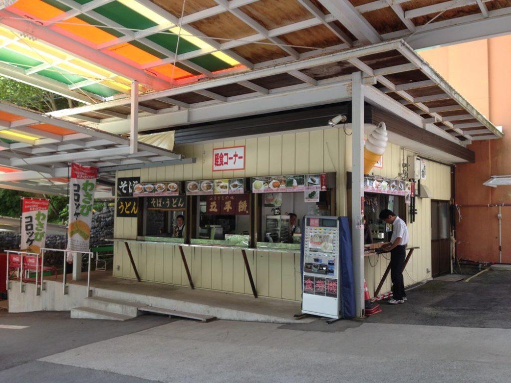 しらび平の軽食コーナー